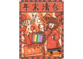 创意个性手绘国潮风年末清仓主题插画背景