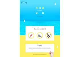 韩式时尚清新电商上新促销网页模板