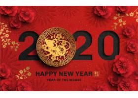 中国剪纸风中国红鼠年2020新年快乐海报