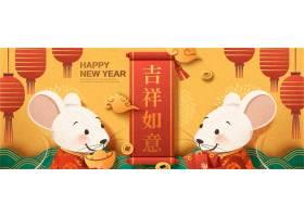 卡通鼠迎新春鼠年新年海报