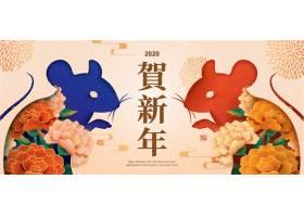 中国剪纸风新春快乐鼠年新年海报