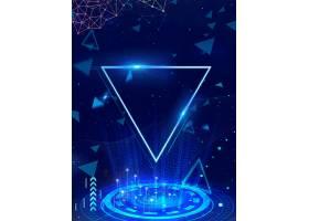 蓝色电商平台科技主题海报展板Banner背景