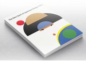 公司企业品牌VI展示通用智能贴图样机素材
