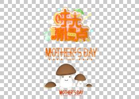 母亲节插画免抠元素