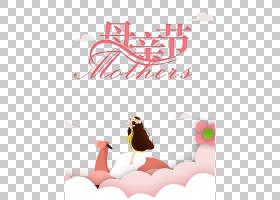 手绘母亲节快乐主题插画免抠元素