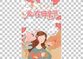 母亲节主题标签插画免抠元素