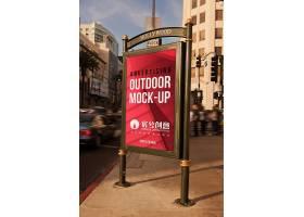 街景马路公交站广告牌户外广告样机