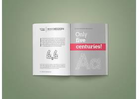 书本杂志画册精装版智能样机