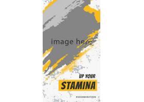 美食海报Instgram模板