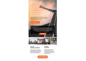 商业创意建设电子邮件广告设计模板素材