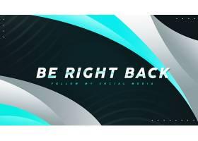 抽象高档创意流包巨型捆绑包海报设计背景素材