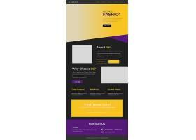 简约商务风时尚创意企业APP端界面设计模板