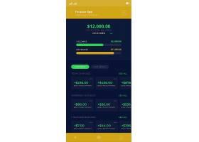 简约商务风创意金融应用APP端界面设计模板