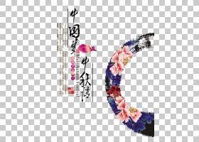 中国国庆节,珠宝首饰,车身首饰,嫦娥,中秋节,月饼,中国,