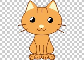 猫卡通,鼻子,线路,头,桔黄色的,爪子,猫,Jardin Denfants,印花猫,