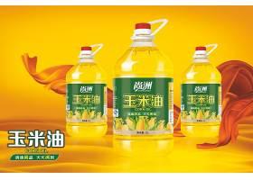 玉米油品牌包装外观智能样机