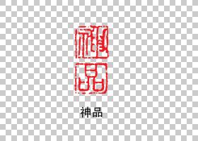 古风印章png素材 (11)