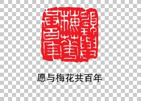 古风印章png素材 (17)