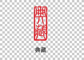 古风印章png素材 (32)