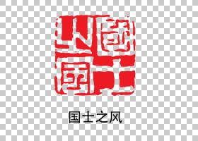 古风印章png素材 (34)