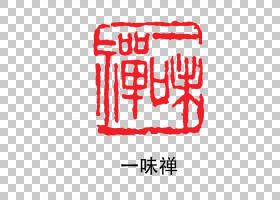 古风印章png素材 (37)