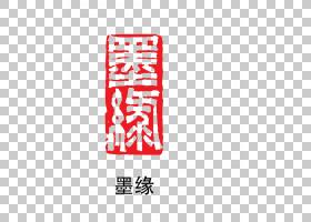古风印章png素材 (40)