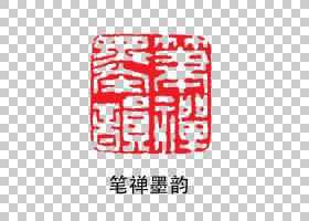 古风印章png素材 (41)