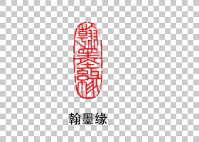古风印章png素材 (43)