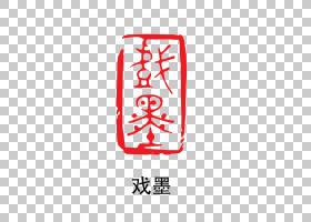 古风印章png素材 (44)