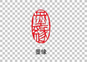 古风印章png素材 (46)