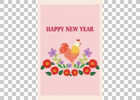 新年野猪,心,贺卡,剪影,动画片,图书插图,野猪,文本,概念艺术,贺