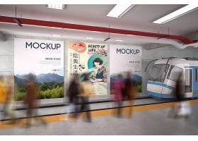 地铁广告海报智能样机