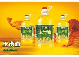 玉米油物品外观外包装智能样机