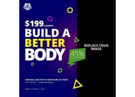 创意高档健身运动Facebook横幅海报设计素材