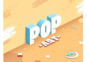 创意可爱3D果冻立体字效样式设计素材