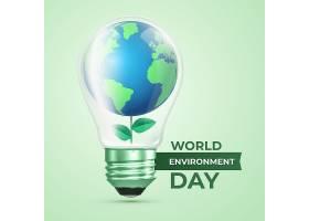 高清创意矢量图世界国际地球环保日设计素材