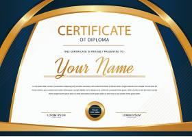 简约风简单的荣誉模板证书
