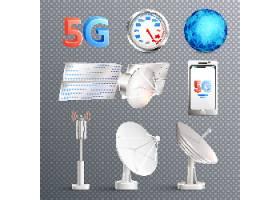5G行业通讯