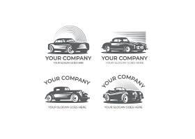 创意汽车小轿车标志图标设计LOGO设计