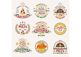 创意披萨标志和徽标与文字设计LOGO设计