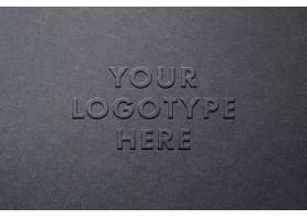 标签牌主题字体设计