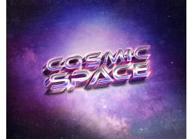 星空炫酷主题字体设计
