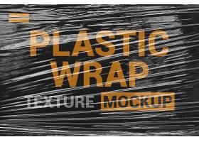 封胶塑料袋主题字体设计