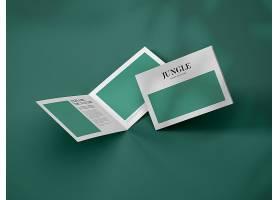 高清创意商务风简单的两折小册子折页宣传页设计模板