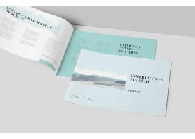 高清简约风创意景观指导手册手册样机设计模板