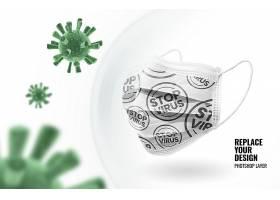 高清简约医用口罩广告样机口罩海报设计模板