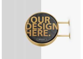 高清创意街头招牌指示牌样机集设计素材
