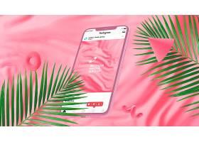 粉色屏保手机