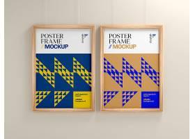 高清创意个性木海报样机集海报设计素材