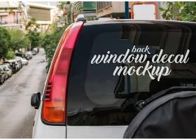 高檔創意時尚潮流車窗貼花樣機集設計素材
